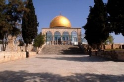 Haram es Sharif, Jerusalem, the Dome of the Rock, El-Aksza, Holy land, Mohamed profet. Islam, Kubbet-esz-Szachra.