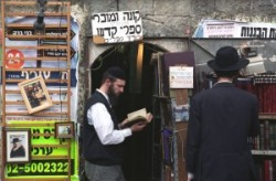 . Meah Shearim, is one of the oldest neighborhoods in west Jerusalem, built by the original settlers of Yishuv haYashan and even today populated mainly by Haredi.