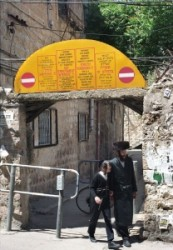 Holyland, Israel, Jerusalem in Mea Shearim. This quarter is home to the most ultra orthodox of Jews, some so exteme in their views that thay do not recognise the modern State of Israel because it is n