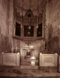 Chapel of the Division of the Holy Robes