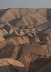 Judea desert