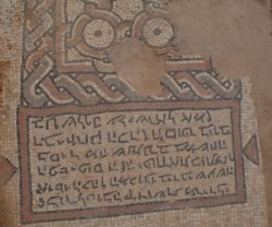 Tel-Susya