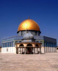 The Dome of the Rock. Haram es Sharif, Jerusalaim, Kubbet-esz-Szachra. Jerusalaim