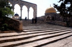 Haram es Sharif, arab building, arab culture, jerusalem,