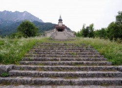 Chapel of Javorca